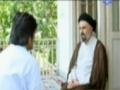 منظومه حسن، مستند علامه حسن زاده آملی قسمت دوم - Farsi