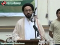[Yume Mustafa SAWW] Speech H.I. Sadiq Raza Taqvi - University of Karachi - 16 October 2012 - Urdu