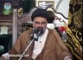 Shahadat Imam Taqi (a.s) - Ustad Syed Jawad Naqavi - Thokar Niaz Baig, Lahore - Urdu