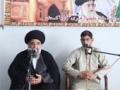 Siraat - Maad - Lecture 1 - Urdu and Persian