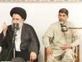 Maad Alam-e-Hesab Lecture 2 - Urdu and Persian