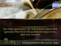 Quran Juz 22 [Al Ahzab: 31 - Yaa Siin: 27] - Arabic Sub English