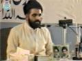 Part2_B - Islam Imam Khomeini (ra) Ki Nazar Mein - Ustad Syed Jawad Naqvi - Urdu