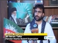 [21 Oct 2012] Shia muslims rally in Lahore against ongoing killing spree of Shias - English