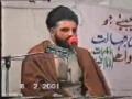 [01] شہید مظفر کرمانی Shaheed Muzaffar Kirmani - Majlis After Shahadat - Ustad Syed Jawad Naqvi - Urdu