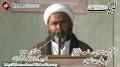[لبیک یا رسول اللہ کانفرنس - Karachi] Speech - H.I. Mukhtar Imami - 20 Oct 2012 - Arabic
