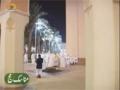 [6] مناسک حج - manasik hajj - Urdu
