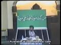02 فلسفہ غدیر Falsafa e Ghadeer - Agha Jawad Naqvi - Urdu