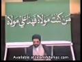 03 فلسفہ غدیر Falsafa e Ghadeer - Agha Jawad Naqvi - Urdu