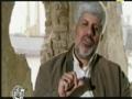 روایت فتح - ساکنان شہر آسمانی - Riwayate Fath - Farsi