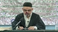 Mulana S. Ali Murtaza Zaidi - Lecture After Dua-e Arafa - 26 October 2012 - Urdu