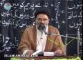 Shahadat Imam Baqir (a.s) - Ustad Syed Jawad Naqavi - Urdu