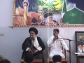 Siraat - Maad - Lecture 5 - Urdu and Persian
