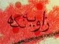 [26 Oct 2012] Zavia Nigah - ایران کے ساتھ مذاکرات کے دعوے دھمکیاں - Urdu