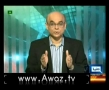 Media upon shia killing the incidents of gilgit - Urdu