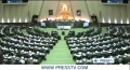[30 Oct 2012] Iranian MPs to question president Ahmadinejad for second time - English
