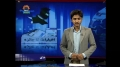 [31 Oct 2012] Program اخبارات کا جائزہ - Press Review - Urdu