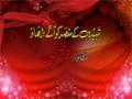[Shadman Raza Manqabat 2012] - Diye Se Diya - Urdu