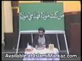 01 فلسفہ غدیر Falsafa e Ghadeer - Agha Jawad Naqvi - Urdu
