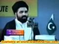 [01] - Seminar - امر بالمعروف و نہی عن المنکر Amr Bil Maroof Wa Nahi Anil Munkir - Agha Jawad Naq