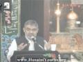 [CLIP] Media Kindles a Fire of Artificial & False Desires / Lust - Urdu