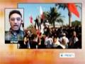 [02 Nov 2012] UN must suspend Bahrain membership - English