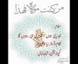 Manqabat by br. Yasir Ali Yasir - میں غدیری ہوں - Urdu