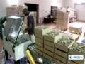 [04 Nov 2012] Report: European imports sustain Israeli settlements - English