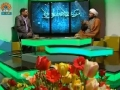 (Special Show) Eid Ghadir - عید غدیر - Urdu