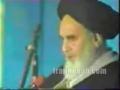 Imam Khomeini on Iranian Youths Bravery - Persian