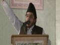 جلوس جنازہ - Shaheed Aftab Haider and Shaheed Shahid Mirza - 6 Nov 2012 - Karachi - Urdu