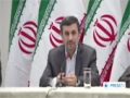 [06 Nov 2012] Broadcasting Iranian TV package begins in Russia - English