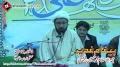 پیغام غدیر - H.I. Muhammad Hussain Raisi - Mehfile Zainab s.a - 3 Nov 2012 - Urdu