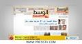 [07 Nov 2012] Bahraini regime acts show desperation - English