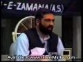 04 ولایت فقیہ سیمینار Wilayat-e-Faqih by Agha Jawad Naqvi - Urdu