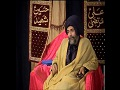Eid e Ghadeer 1433 - Sayyed Abbas Ayleya - Chicago, IL - English