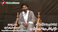 [سویم شہید آفتاب جعفری، شاہد مرزا] H.I. Ahmed Iqbal Rizvi - 8 Nov 2012 - Urdu