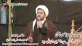[سویم شہید آفتاب جعفری، شاہد مرزا] H.I. Ejaz Hussain Bahishti - 8 Nov 2012 - Urdu
