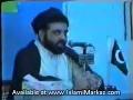 02 جہاد Jihad by Agha Jawad Naqvi - Urdu