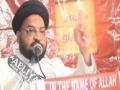 Ghadeer Aur Seerat-e-Nabi (saws) - Moulana Taqi Agha - Urdu