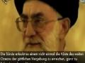 Imam Khamenei - Enthaltung der Sünde - Persian Sub German