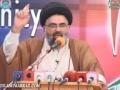 (Sialkot) Tehreek-e-Bedari-e-Ummat-e-Mustafa (s) Congregation (Ijtima) - 4 November 2012 - Urdu