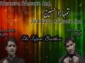 Tejani Brothers - Noha Album Promo 2012-13 - Urdu