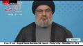 Syed Hasan Nasrallah speech on MARTYRS DAY - 12 Nov 2012 - English