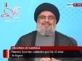 [11/12/2012] Discurso de Seyed Hasan Nasrolá - Spanish