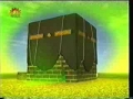 Tafseer-e-Quran - Episode 8 - Urdu