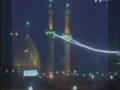 We came to Karbala - BESTTTT VIDEO!! - Arabic