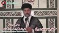 [سویم شہیدسعید حیدر زیدی] Speech H.I. Baqir Abbas Zaidi - 13 Nov 2012 - Urdu