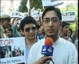 Protest in support of Bahrain at Saudi Embassy India - Urdu
