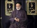 Muharram 1434 (Isteqbal) - H.I. Syed Mohammad Askari - Chicago, IL - Urdu